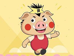 一只萌萌的小猪——振坤记IP设计