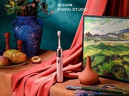 油画风电动牙刷|品拍传媒