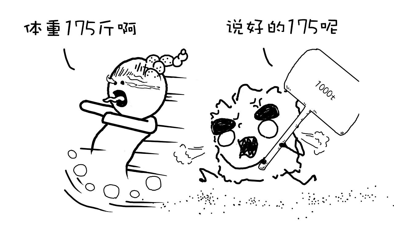 动漫 简笔画 卡通 漫画 手绘 头像 线稿 1280_736