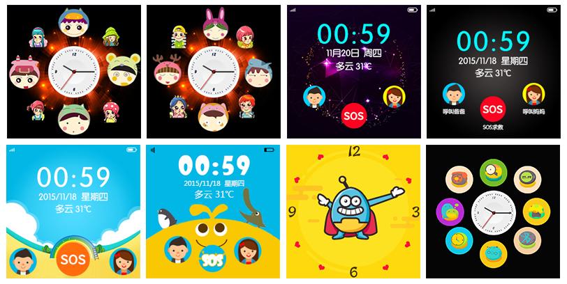 儿童手表ui界面/icon图标设计