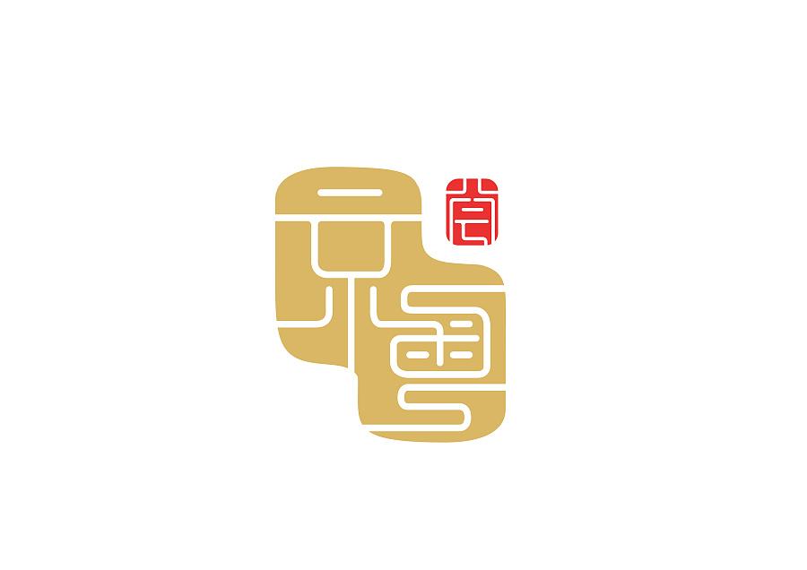 京粤荟餐饮logo设计|vi/ci|平面|alune (900x636)-快餐美食logo设计矢量