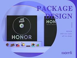 荣耀 HONOR 制噪者礼盒包装设计