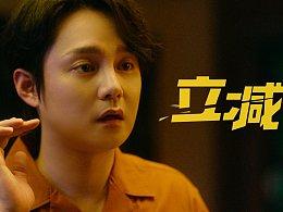 京东闪付两周年庆:尹正戏份为何被剪?