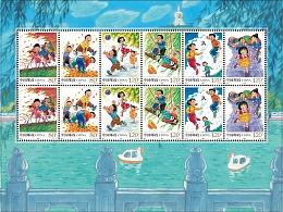 特种邮票《儿童游戏 第一辑》从设计到完成