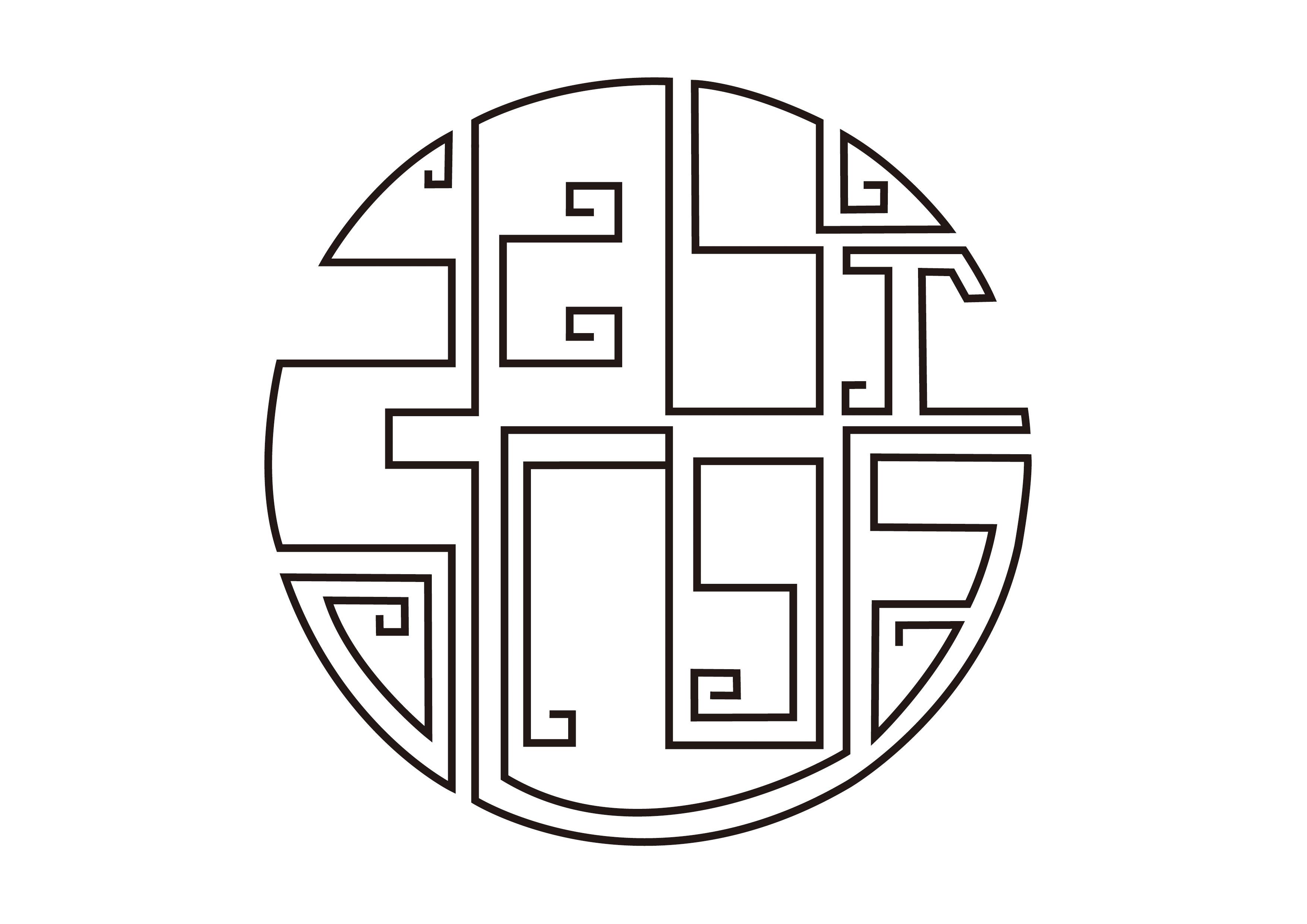 创意字体设计——名字图片