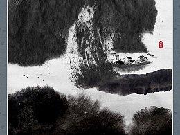 两幅水墨山水习作《巫山一夜雨》