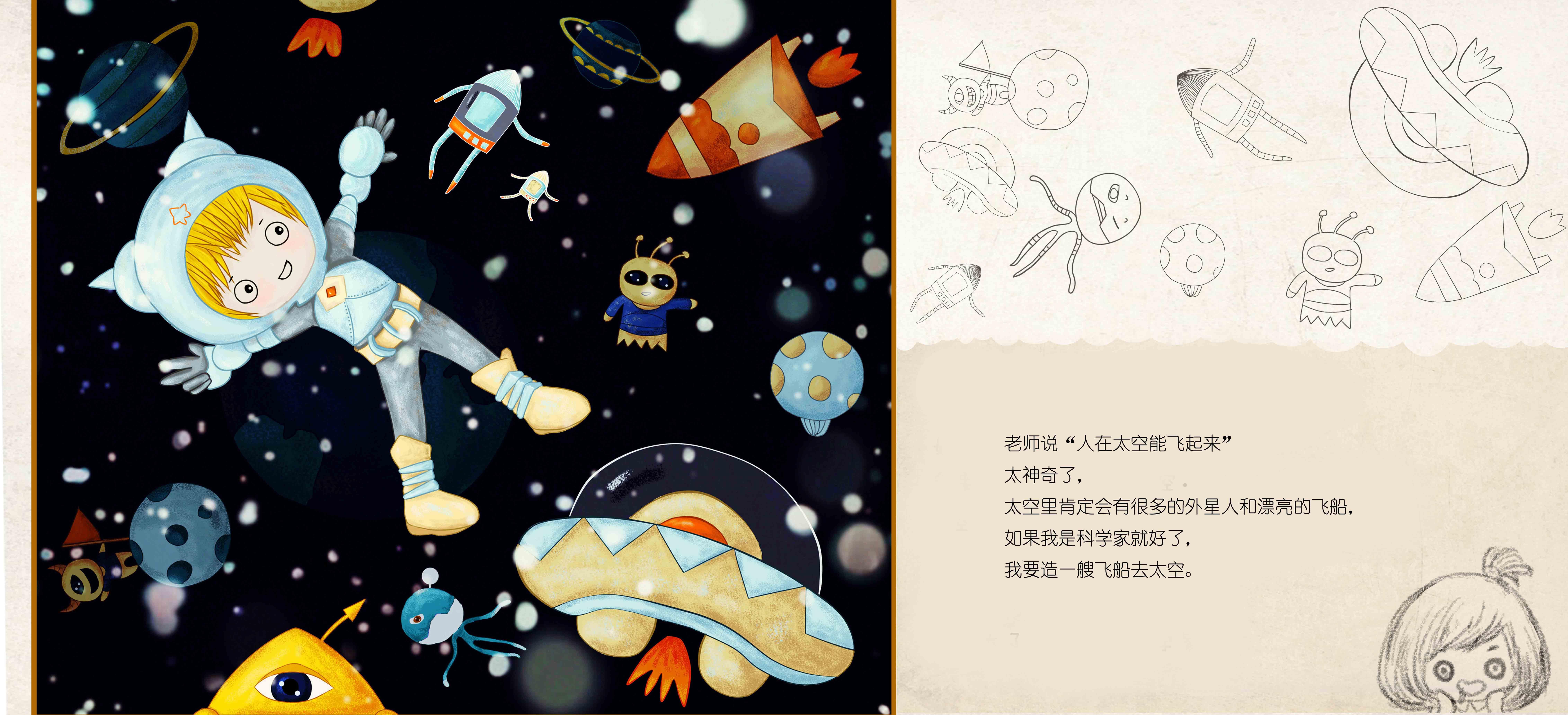 cg插画,梦想世界,男孩,自行车,天空,城堡,其他,动漫动画,可爱卡通图片