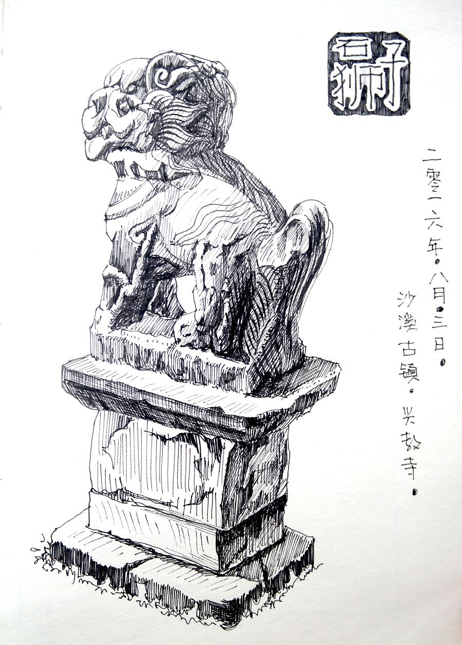原创作品:石狮子图片