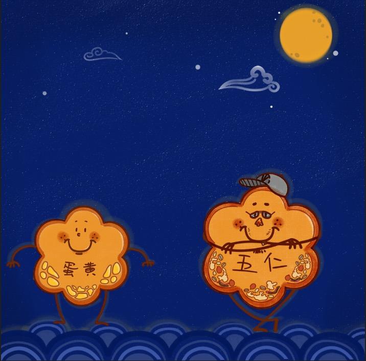 中秋节快乐!|概念设定|插画|吖莉创意休闲窗 - 原创图片