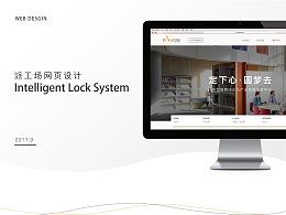 深圳派工厂ui设计