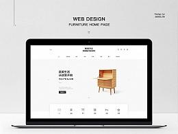 网页设计-家具&家居官网首页设计Web界面设计