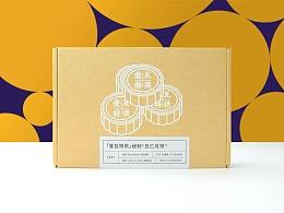 时尚文艺现代简约手绘插画风设计公司中秋礼盒设计