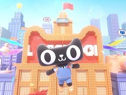 天猫开学季场景动画制作