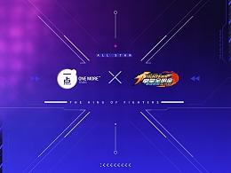 拳魂觉醒×OnemoreStudio|包装展示  PART2
