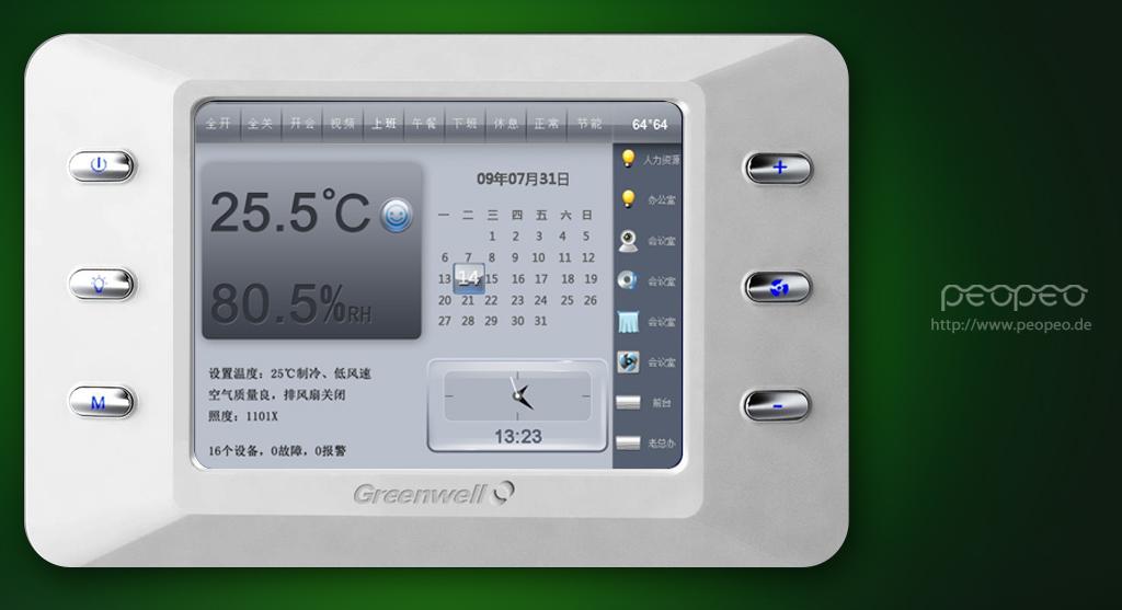 新款温度控制器-温控器