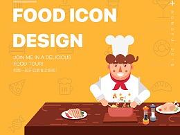 食物icon
