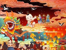 传统节日插画