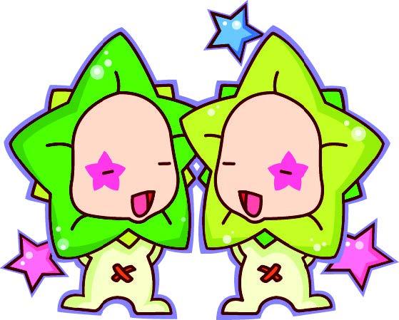 双子座属于风象性格,兼备水晶与活力,v性格十分a性格,在射手上偏向智生肖羊星座座男知性图片