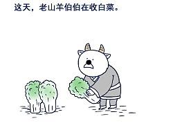 #小矛毁童年# 小白兔和小灰兔,今天可吃的饱饱的啦!