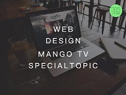 MANGO TV specialtopic design