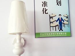 酒店大堂大厅过道走廊时尚简约壁灯定制工厂铭星灯饰厂