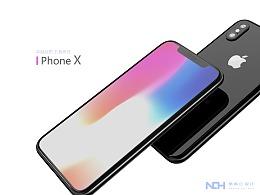 IphoneX宣传动画
