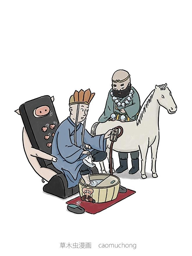 手袋出格师傅pdf_搞笑漫画《师傅》 短篇/四格漫画 动漫 草木虫