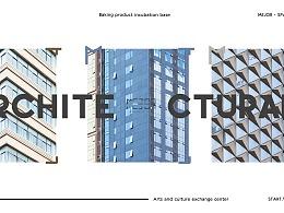空间设计工作室LOGO-VI设计定稿