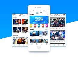 电影志_解说电影App