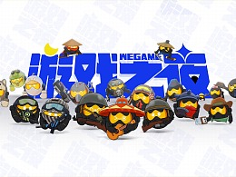 腾讯WeGame2021游戏之夜