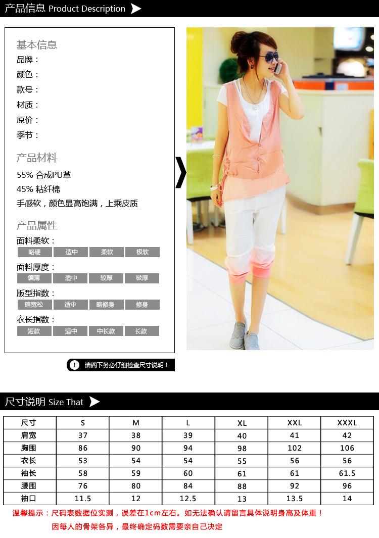 码平面002|其他表单|平面|陛嘉索-原创v平面作重庆渝亚建筑设计图片