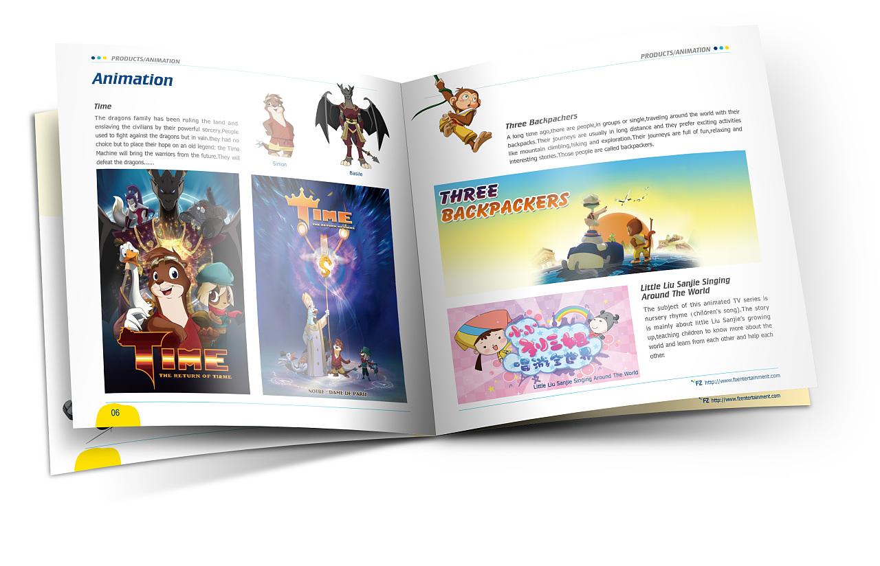书籍排版设计|平面|书装/画册|三只企鹅 - 原创作品图片