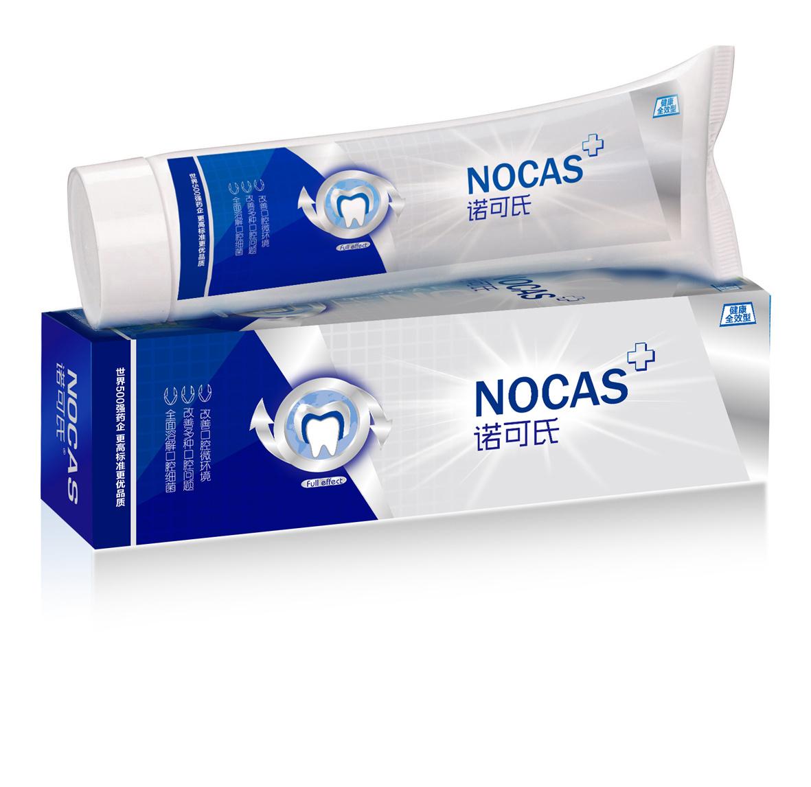 牙膏设计[郭包装][尔闻墨间]revit管道坡度的带绘制图片