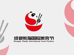 成都熊猫国际美食节logo提案图片