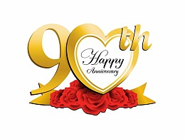 工会90周年庆专题活动