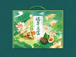 誉福园包装系列插画  大米  鱼   鸡   节日