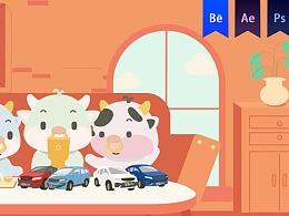 《吉利混动牛》MG动画—安戈力文化