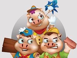 三只小猪之(再创辉煌)