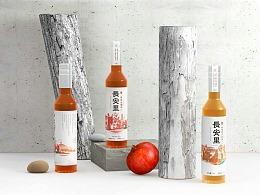 西部传媒•长安里精酿石榴酒、糜子黄酒包装设计