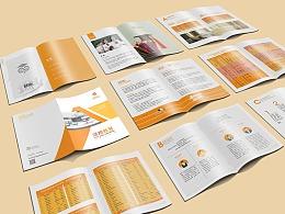 培训教育画册