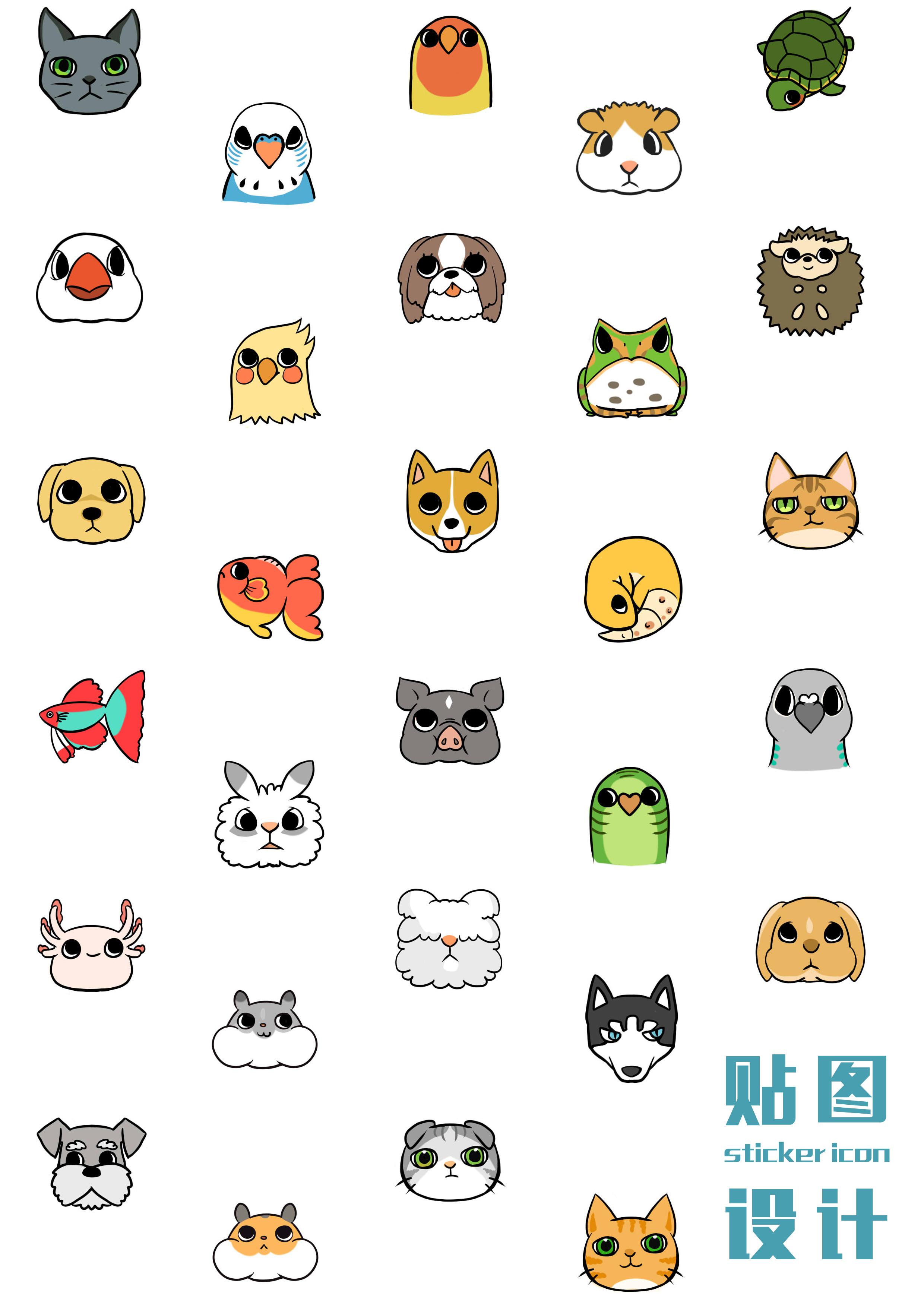 一个小女生日记app的宠物表情icon绘图制作