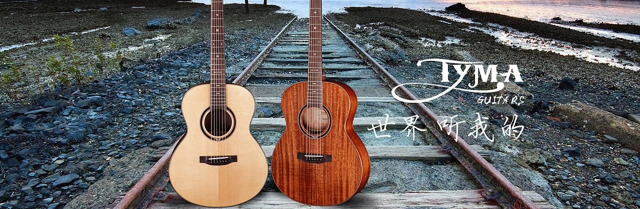 齐来赞美 歌谱吉他