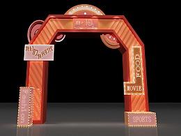 门头设计 我们的发光时代 商业美陈门头3D效果图