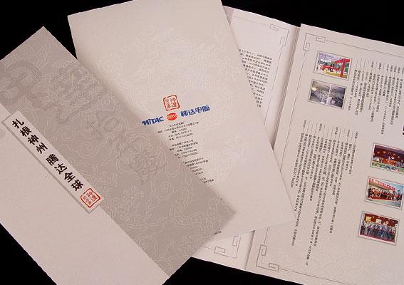 深入人心的笔记本产品折页设计,上海企业宣传册设计,科技公司产品宣传图片