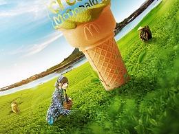 金拱门抹茶冰淇淋~~练习