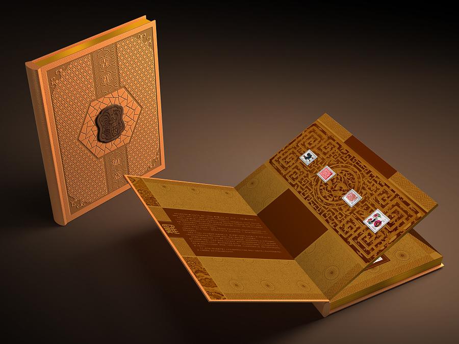 邮册设计 包装设计 礼品设计图片