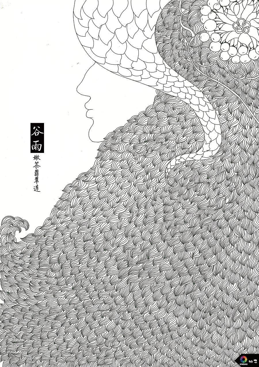 24节气系列插画设计之谷雨