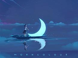 海底月是天上月