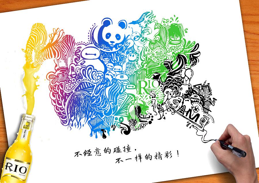 rio鸡尾酒创意海报图片