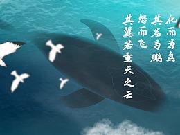 中铁建昆仑集团动漫形象宣传动画